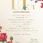 *:._.:*kaon10周年*:._.:*