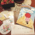 前川千恵子さんと著書【雨上がりの人生】
